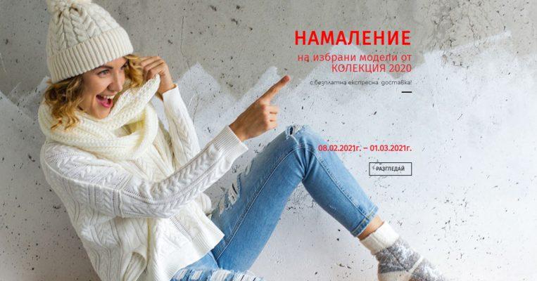 namaleniq obuvki 763x400 - Обувки Онлайн VenDemi