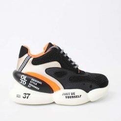 IMG 4432 247x247 - Обувки Онлайн VenDemi