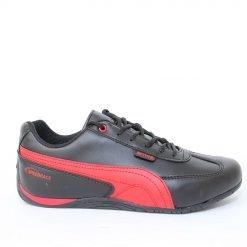 IMG 4573 247x247 - Обувки Онлайн VenDemi