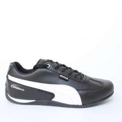 IMG 4577 247x247 - Обувки Онлайн VenDemi
